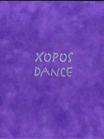 Book_Dance_cover