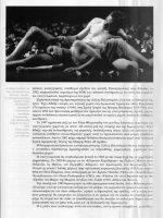 Book_Dance_Theatre_p129